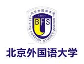 北京外国语大学雅思培训学校