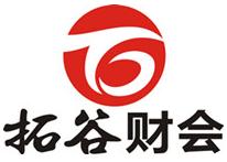 深圳拓谷会计培训