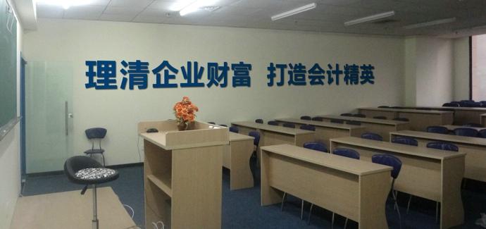 沈阳北行财务会计培训机构