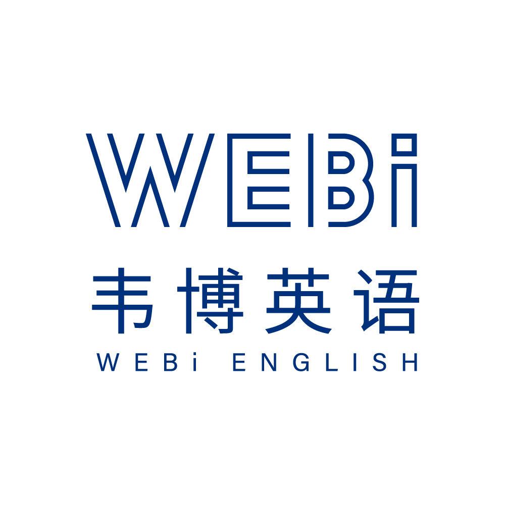 上海韦博青少年英语培训