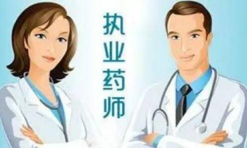 百通世纪医学考试培训中心