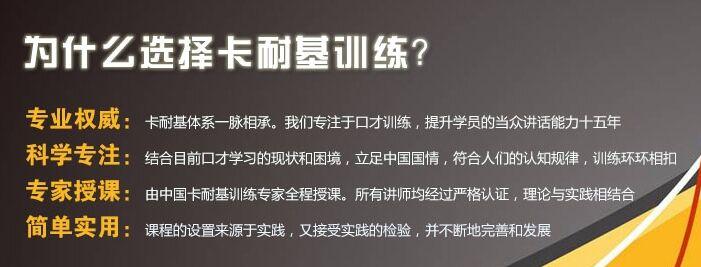 郑州大学生口才培训