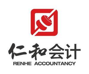 深圳华强北仁和会计培训学校