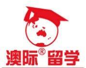 天津澳际留学培训学校
