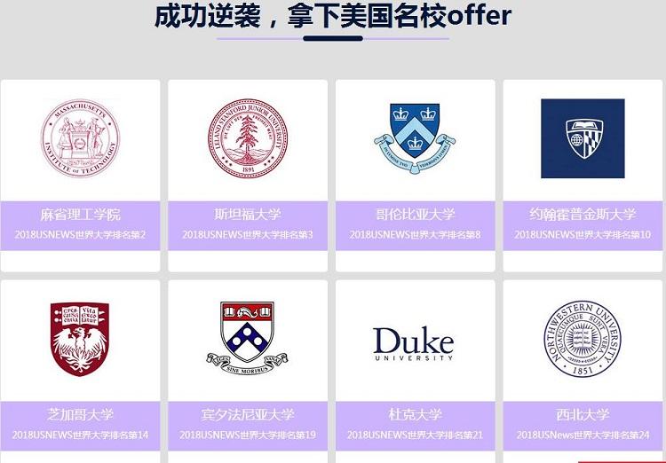 美国留学成功案例集锦
