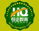 重庆会计培训机构