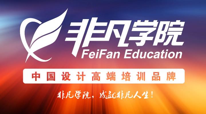 上海非凡UG模具设计培训学校怎么样