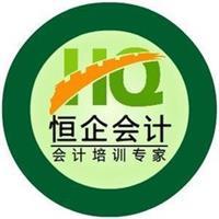 广州番禺区会计培训