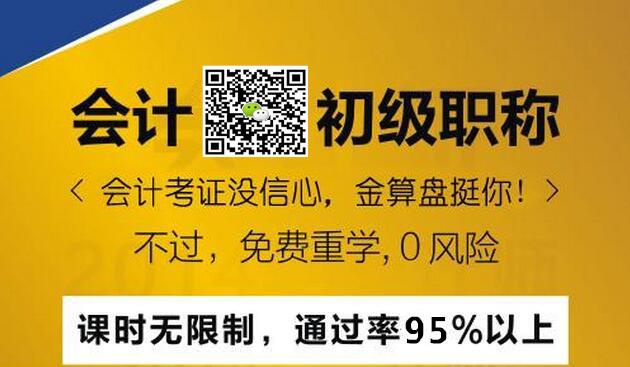 武汉仁和会计考证培训学校