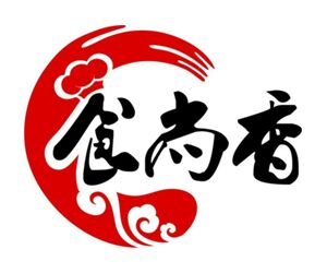 广州食尚香培训学校