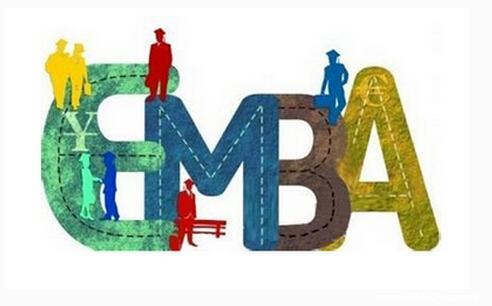 EMBA和MBA有什么区别