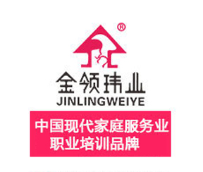 湖南金领玮业培训学校