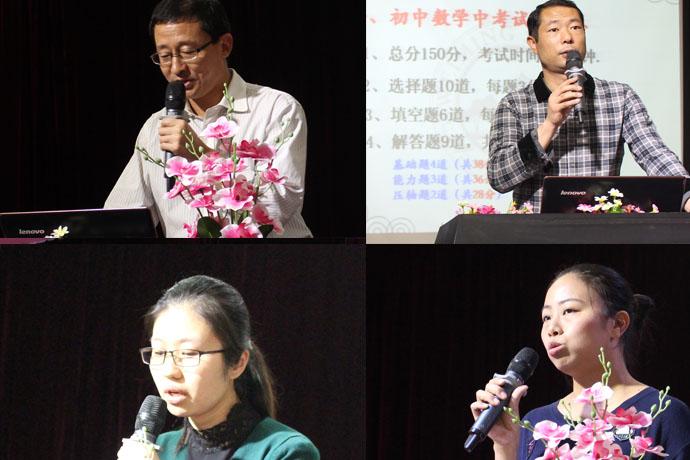 广州为明实验学校