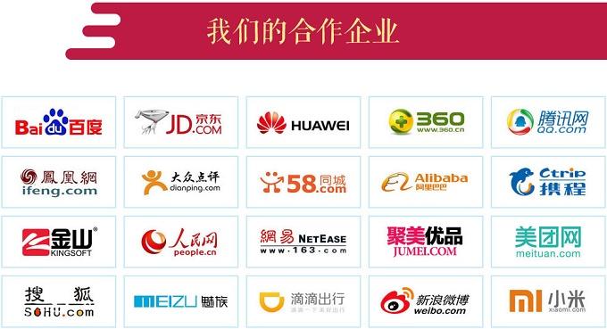 深圳中公会计培训学校