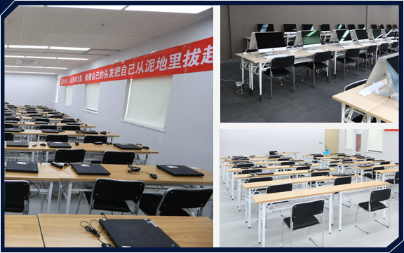 中公会计职称培训-精品教室
