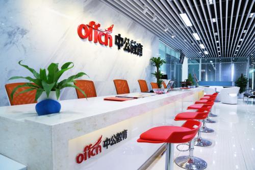 上海中公注册会计师培训