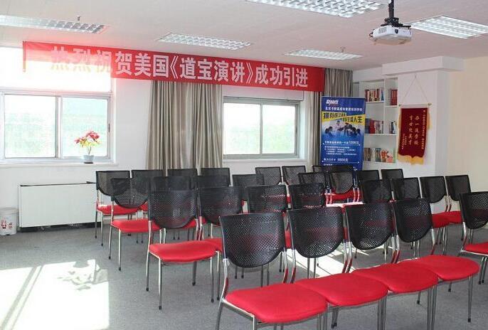 北京海淀区演讲口才培训学校