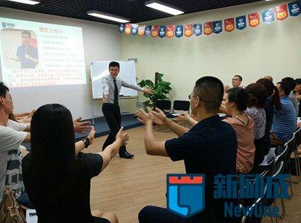 北京海淀区新励成卡耐基口才培训学校-学院风采