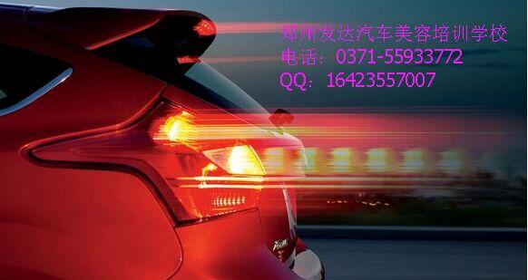 郑州发达技校汽车美容专业还好吗