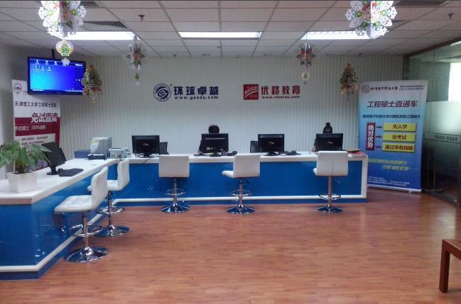 新疆乌鲁木齐执业药师教育环境