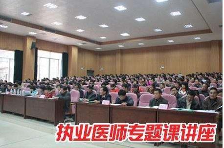 新疆乌鲁木齐执业医师教育环境