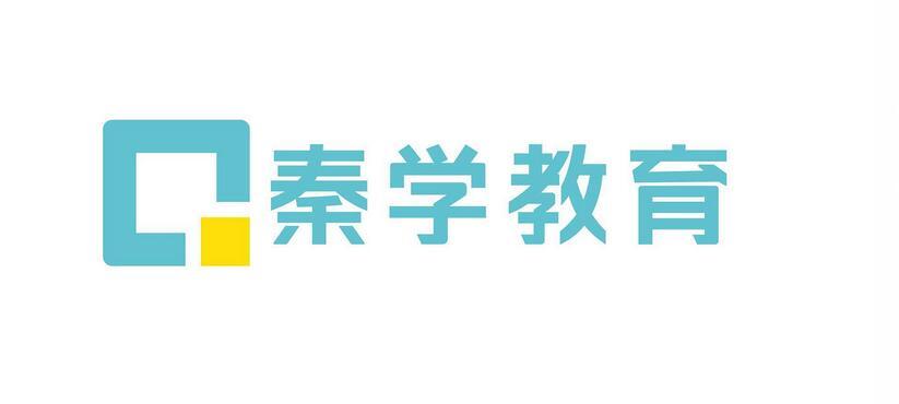 福州秦学教育