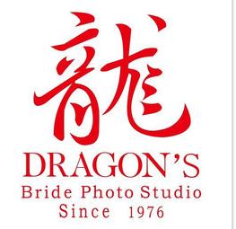 兰州龙摄影化妆纹绣培训学校
