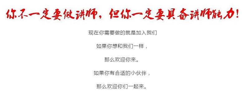 郑州卓爱母婴护理职业讲师培训班