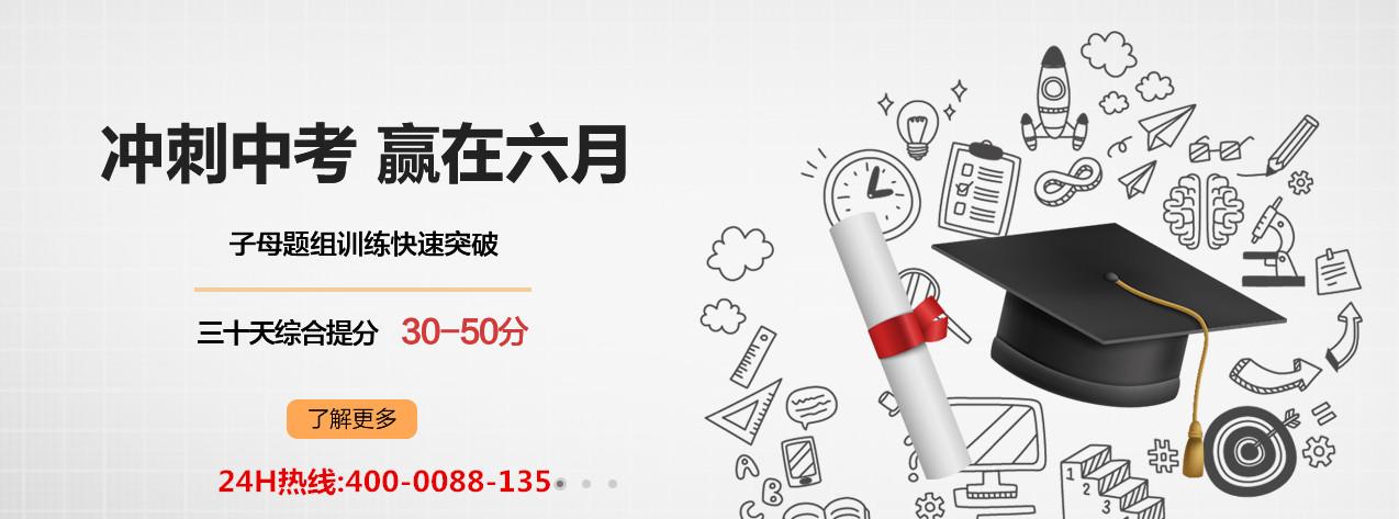 南京中小学辅导机构