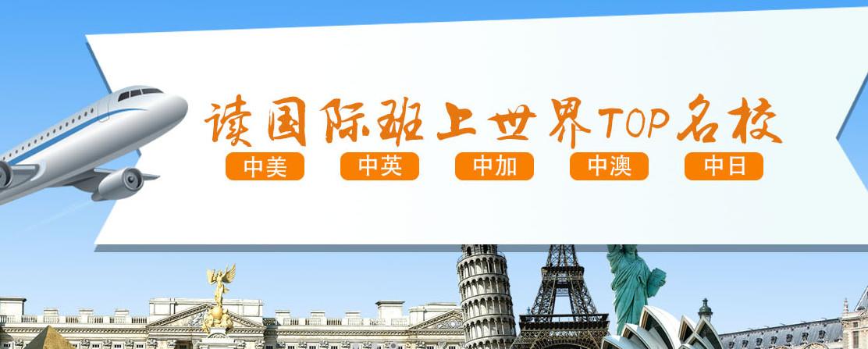 南京中小学辅导学校