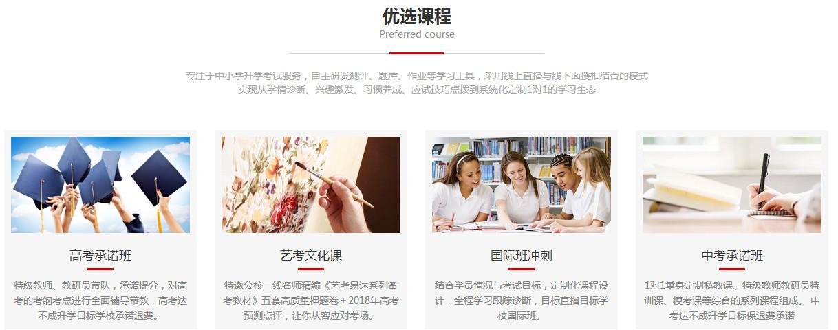 南京暑期辅导班