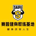 甘肃赛普健身教练培训学校