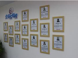 郑州新通法语培训学校环境