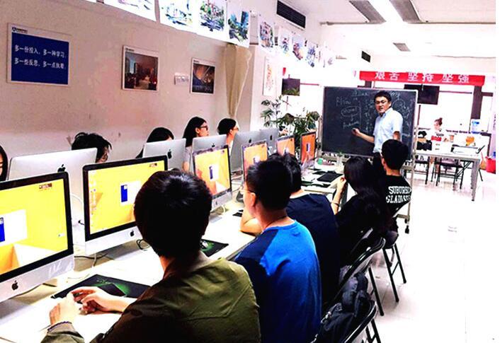 北京天成平面设计培训学校