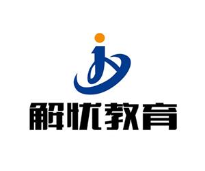 上海解忧学历教育