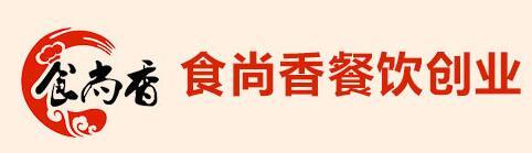 武汉食尚香餐饮培训