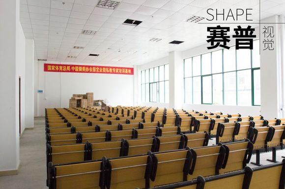 深圳健身教練培訓學院