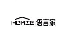 郑州语言家小语种培训