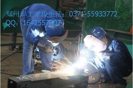 郑州高端电焊培训学校
