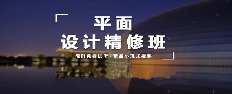 郑州天成平面设计培训班