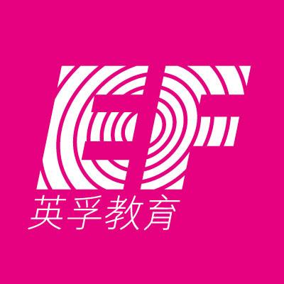 杭州英孚少儿英语培训机构
