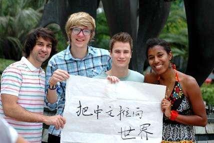 ?南京国际汉语培训