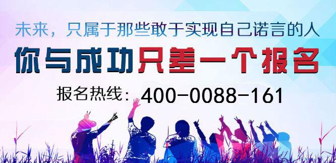 沈阳交大北方汽修学校