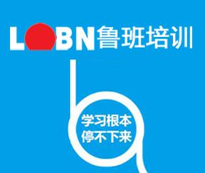 重庆建筑学校