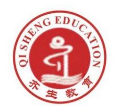 重庆齐生室内设计培训学院