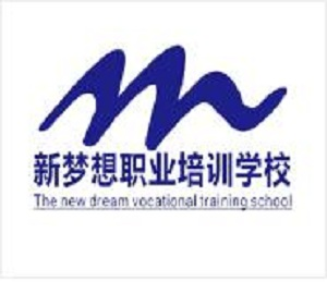 杭州新梦想西点培训学校