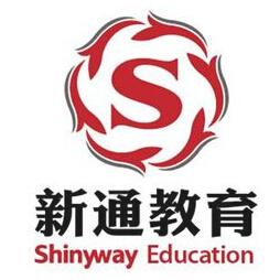 上海新通教育