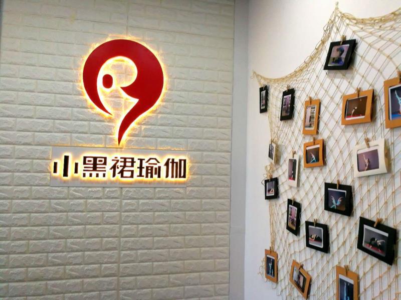 上海瑜伽班