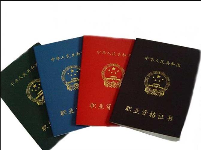 广州健身教练资格考证