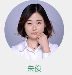 长春新通韩语培训学校师资